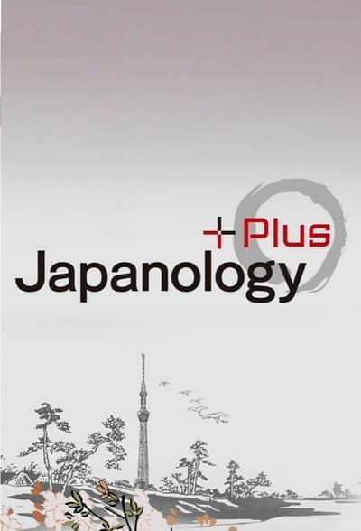 Japanology Plus S03E43 Mushrooms 1080p HEVC x265-MeGusta