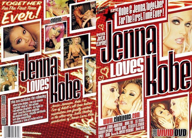 Jenna Loves Kobe [DVDRip 476p 1.16 Gb]