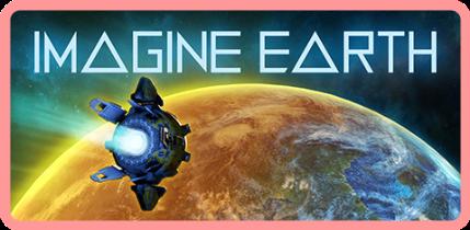Imagine Earth v1 3 3 4562-GOG
