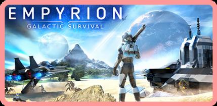Empyrion Galactic Survival v1 6 3
