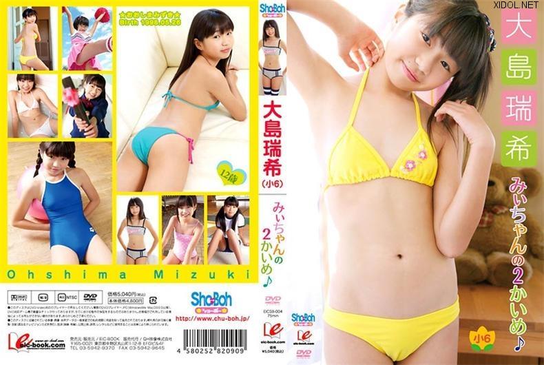 [EICSB-004] Mizuki Oshima 大島瑞希 – Miii 's 2nd ♪ みぃちゃんの2かいめ♪