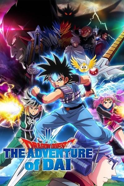 Dragon Quest The Adventure of Dai S01E53 1080p HEVC x265-MeGusta