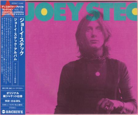 Joey Stec - Joey Stec (1974-76) [Japan Edition 2011]