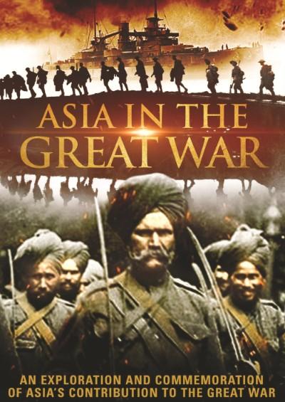 Asia In The Great War S01E01 1080p HEVC x265-MeGusta
