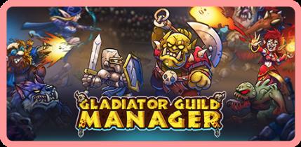Gladiator Guild Manager v0 721