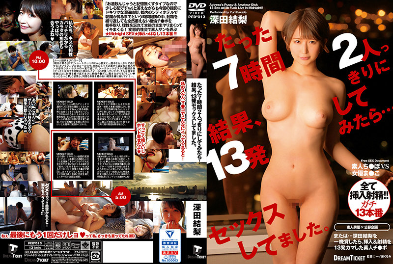 Fukada Yuri - What Happens If You Leave 2 People Alone For 7 Hours...As A Result, They Had Sex 13 Times [HD/720p/1.96 Gb] Dream Ticket