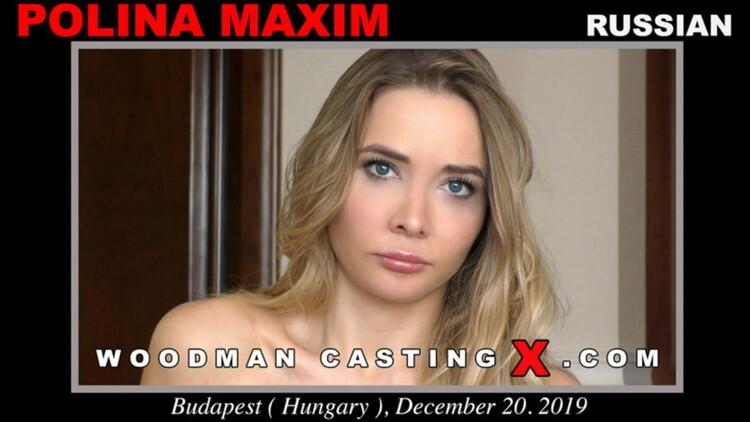 WoodmanCastingx - Polina Maxim - Casting Hard [FullHD 1080p]
