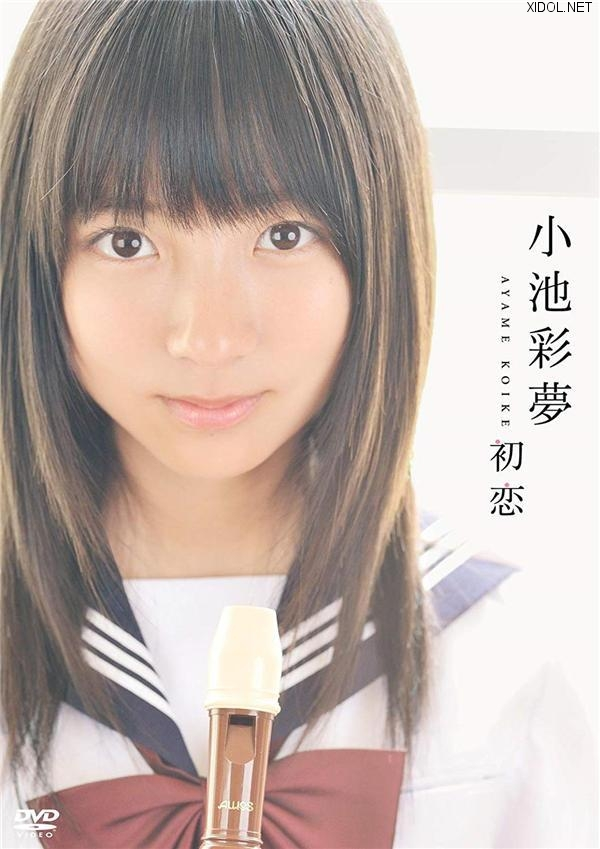 [PCBP-11669] Ayame Koike 小池彩夢 – First Love 初恋