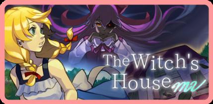 The Witchs House MV v1 06d