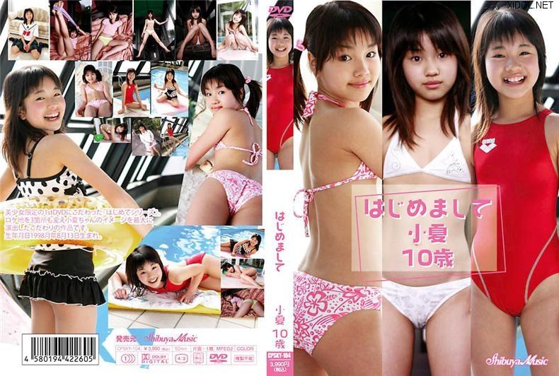 [CPSKY-104] Konatsu 小夏 – Nice to meet you Konatsu はじめまして 小夏