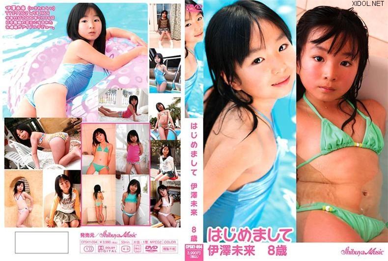 [CPSKY-094] Mirai Izawa 伊澤未来 – Nice to meet you Mirai Izawa はじめまして 伊澤未来