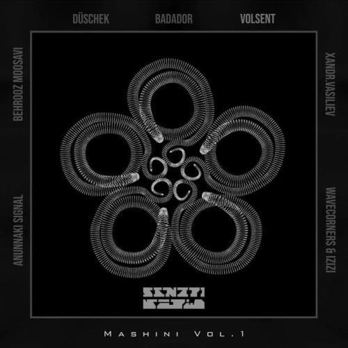 Mashini, Vol. 1 (2021)