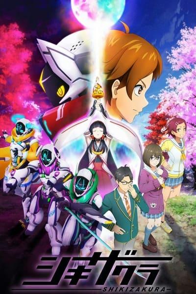SHIKIZAKURA S01E01 720p HEVC x265-MeGusta